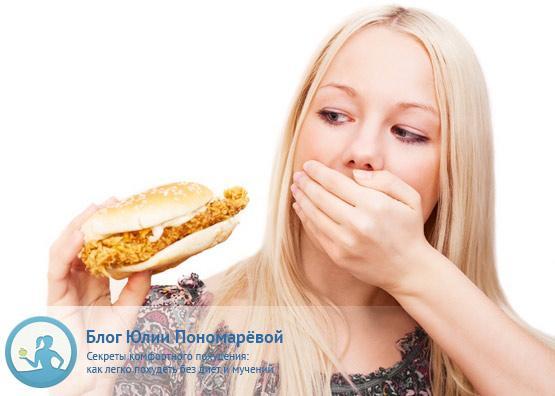 7 способов перехитрить аппетит