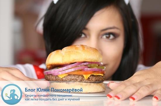 Контроль аппетита – возможен ли он без дорогостоящих средств?