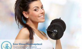 Похудеть без физической нагрузки – реально или нет?