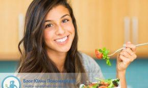 500+ советов для похудения. Советы 161-170