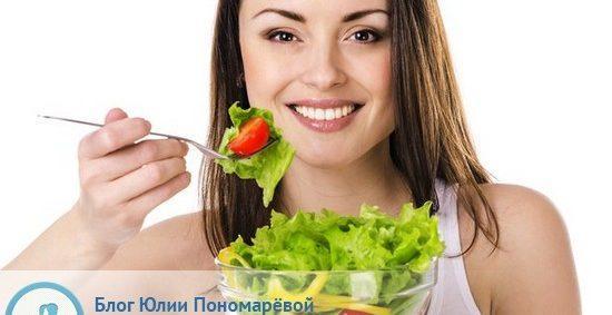 Что бы такого съесть, чтобы похудеть? Секреты питания для похудения