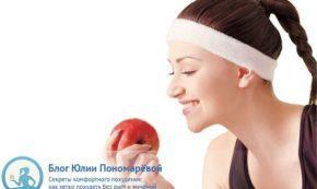500+ советов для похудения. Советы 191-200