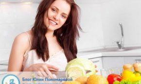 Секреты похудения – создайте условия для стройности