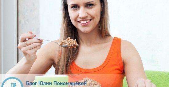 Можно ли похудеть на кашах? Секреты доступного похудения