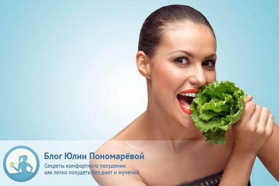 500+ советов для похудения. Советы 231-240