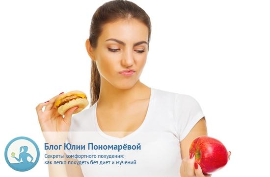 500+ советов для похудения. Советы 251-260