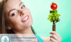 7 действий летом, которые сделают питание более здоровым