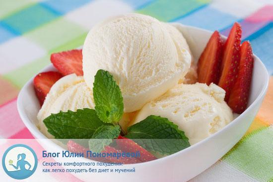 Диетическое мороженое своими руками – 3 простых и быстрых рецепта
