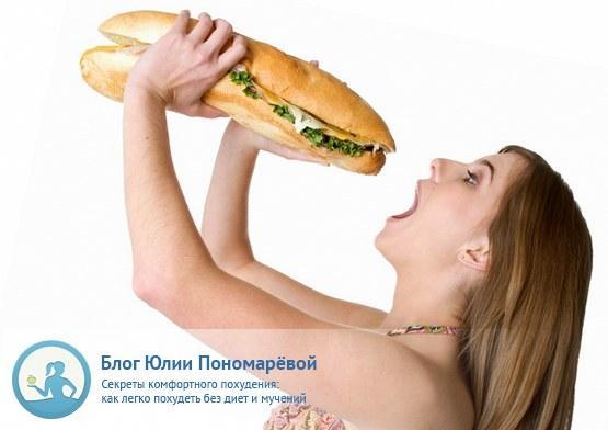 как похудеть без мучений