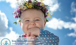 Уроки стройности от малышей. Дню защиты детей посвящается