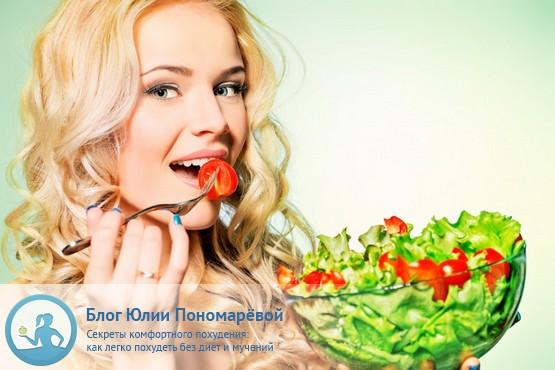 Читинг – когда еда помогает похудеть