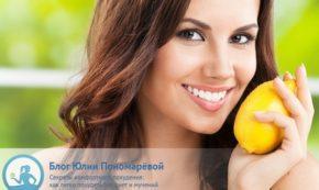 Диета на лимонах: вся правда о популярной диете