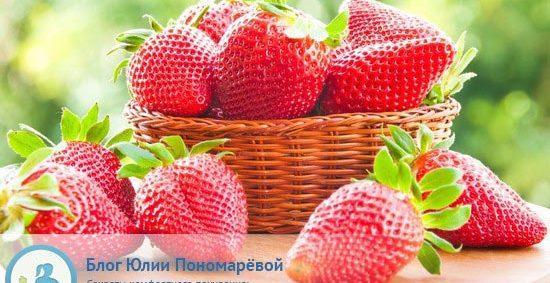 Как выбрать клубнику? Секреты выбора полезной ягоды