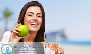 Калории для похудения – имеет ли смысл их считать?