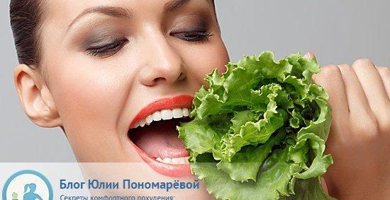 Отрицательная калорийность – поможет ли она похудеть?