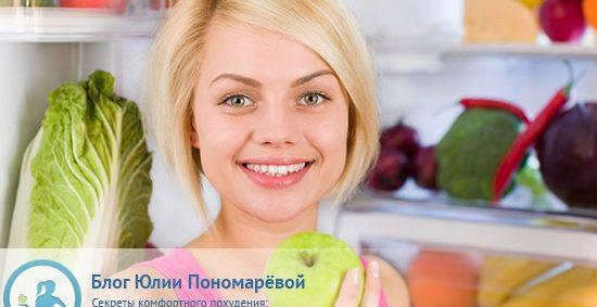 5 секретов выбора здоровых продуктов