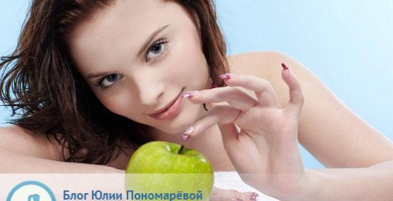 Секреты похудения - удовольствие и постепенность