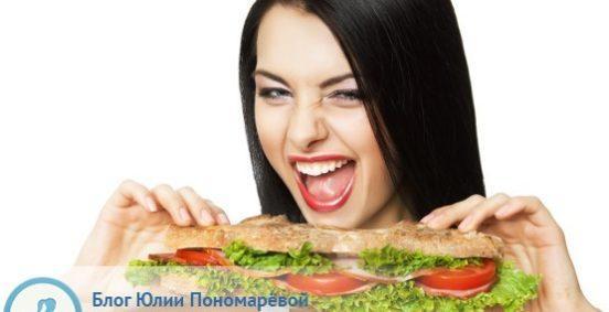 Почему вредно есть быстро?