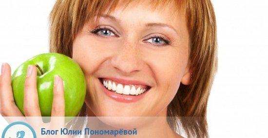 Продукты, полезные для кожи - молодильные яблоки и не только