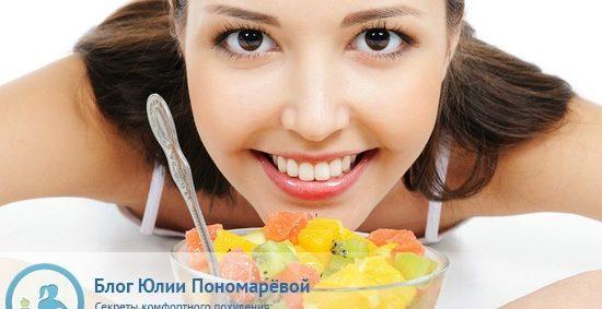 Воспользуйтесь возможностью похудеть