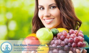 Вопросы-ответы о том, как похудеть