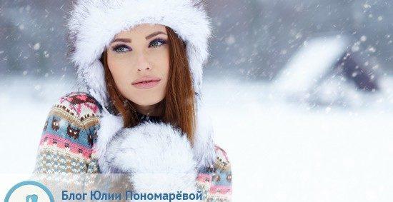 Зимний набор килограммов – стоит ли себя корить?