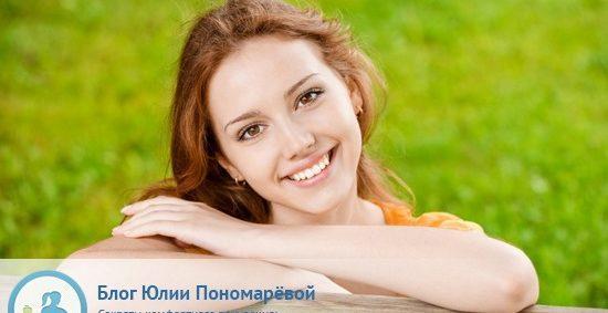 Как стать оптимисткой? 4 простых шага