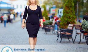 Какая одежда стройнит? 7 дельных советов