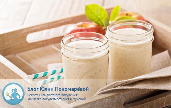 Коктейль для похудения из кефира: лучшие рецепты напитка