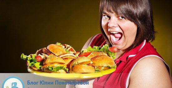 Культ еды – как с ним бороться?