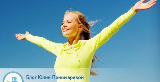 Психологическая техника «5 побед» - проста, универсальна и эффективна!
