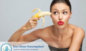 Заблуждения о похудении