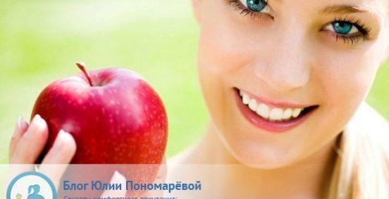 5 необычных советов для похудения