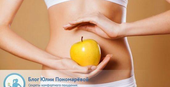 Как избавиться от жира на животе?