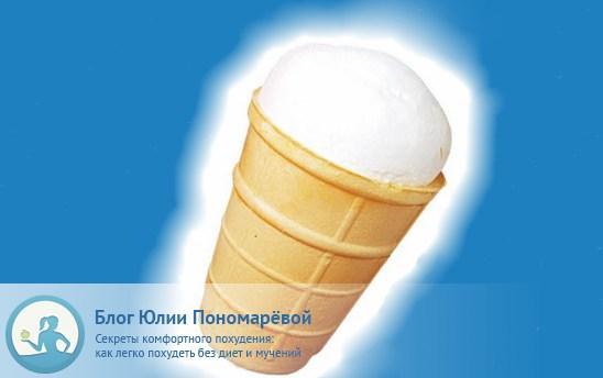 Как выбрать мороженое в стаканчике?