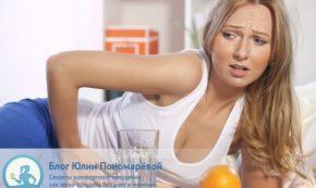 Чем опасны диеты? 5 шокирующих фактов