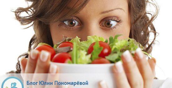 Всегда ли салат - легкая еда?