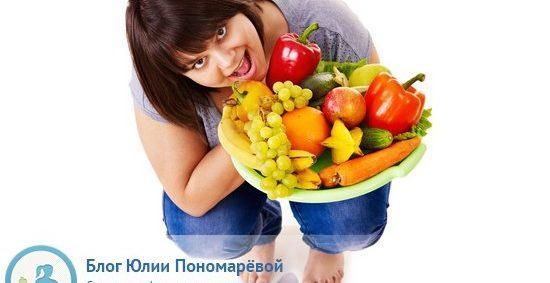 Хочешь похудеть? Спроси меня как