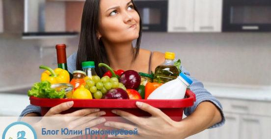 Почему я не худею? 8 ошибок, которые мешают похудеть