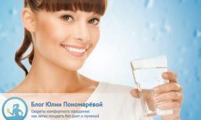 Как сделать воду вкусной