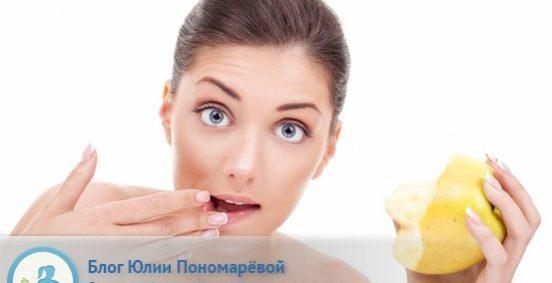 7 предметов. которые мешают похудеть