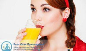 Можно ли похудеть - 8: о ледяной воде и тёплом термопоясе