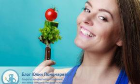 Доступные продукты, снижающие аппетит