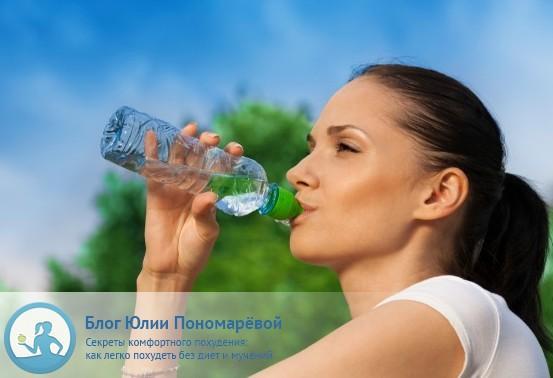 когда лучше пить воду чтобы похудеть
