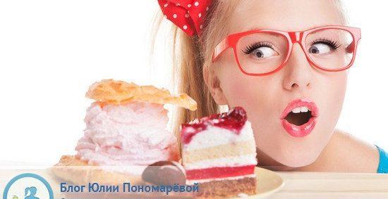 Лекарство от срывов при похудении
