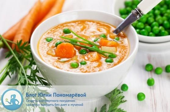 Суп для похудения: секретная формула плюс жиросжигающий рецепт