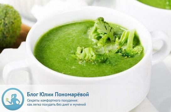 зелень и капуста