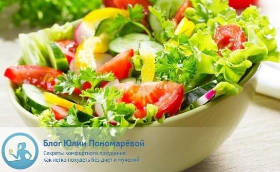 salat-pomidor