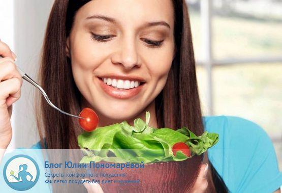 Как похудеть за месяц? Долгожданный мини-план стройности