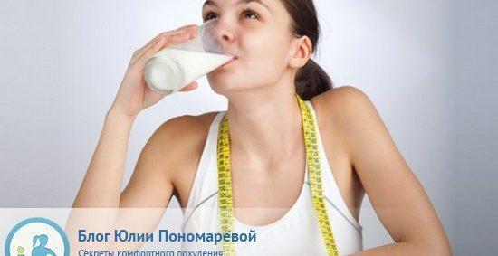 Кефир для похудения – лучшие способы применения